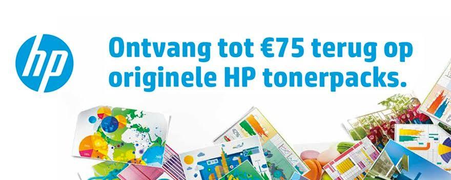 HP supplies cashback