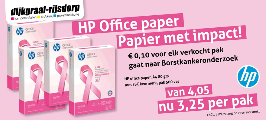 HP Office papier Pink Ribbon actie