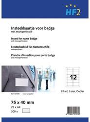 Badgekaartjes HF2 bedrukbaar 40x75mm 180 grams 300 stuks.