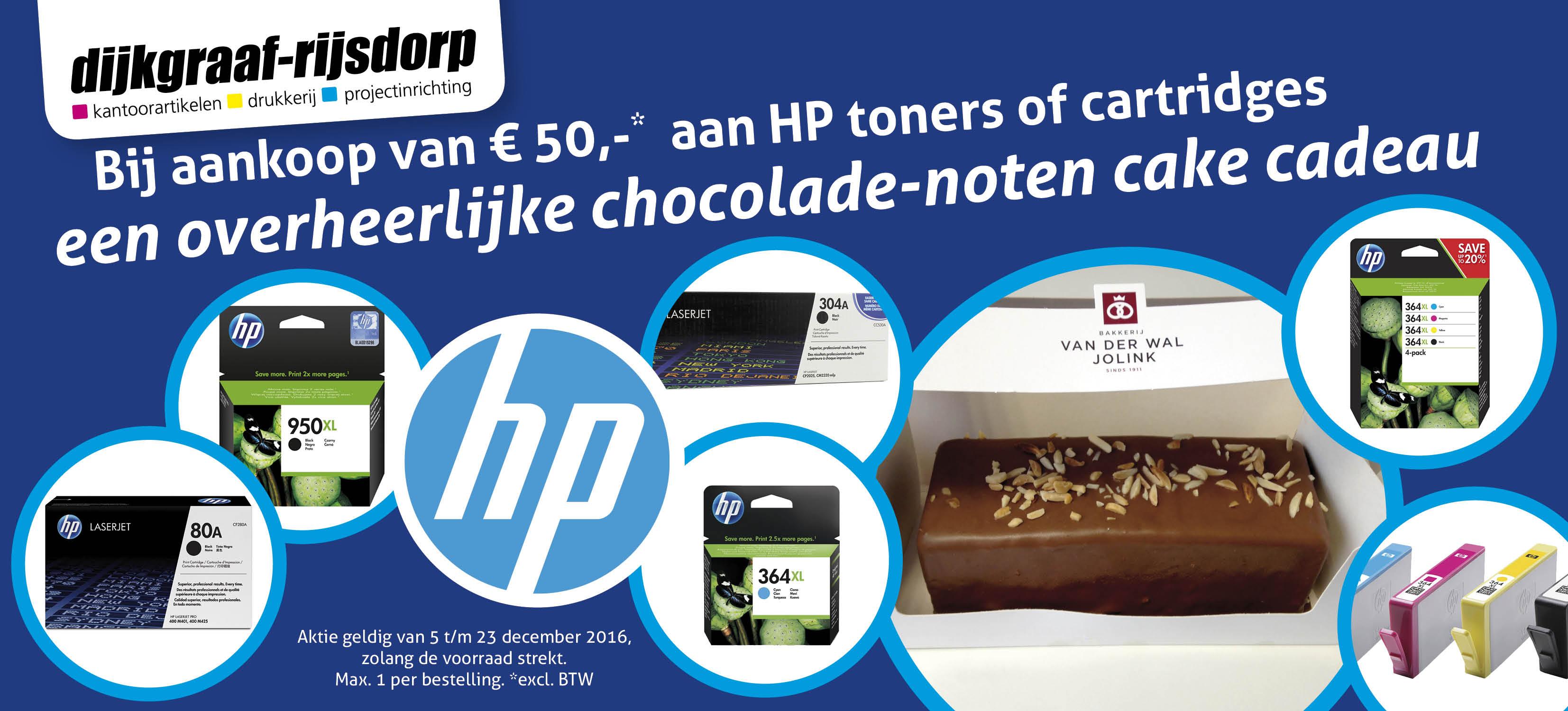 Gratis chocolade-noten cake bij HP cartridges